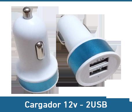 CARGADOR 12V CON ENTRADA USB - Paris Distribuciones